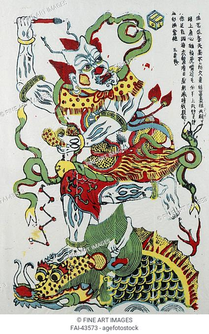 Kui Xing by Chinese Master /Colour woodcut/The Oriental Arts/Early 20th cen./China/State Hermitage, St. Petersburg/55x77/Mythology