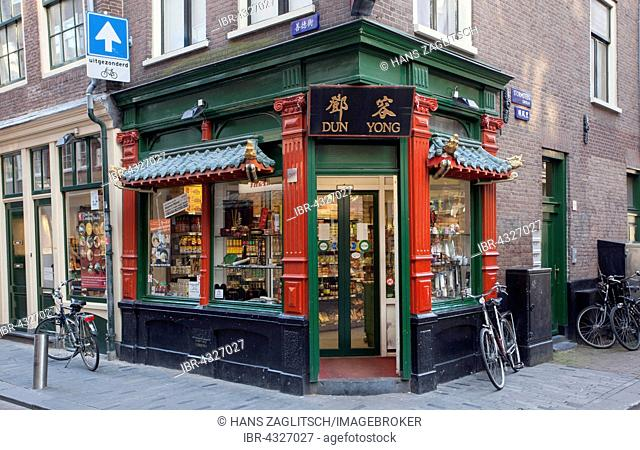 Chinese grocery shop, Chinatown, Amsterdam, The Netherlands