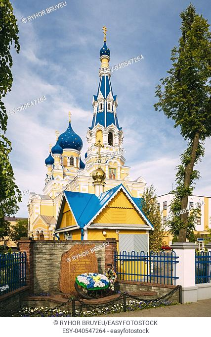 Brest, Belarus. St. Nicholas Cathedral In Sunny Summer Day. Famous Landmark Church Of St. Nicholas Or The Fraternal Church