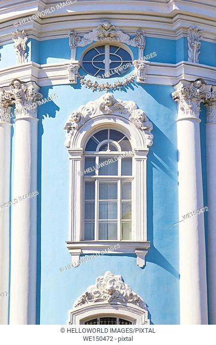 Decorative carvings on St Nicholas' Cathedral, Sennaya Ploshchad, St Petersburg, Russia