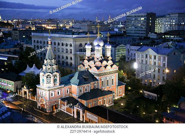 St. Grigory Neokesaraasky Episkopa, Moscow, Russia
