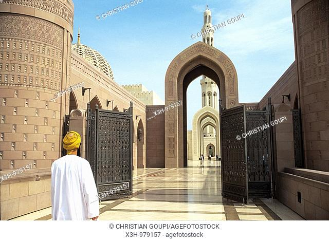Grand Mosque of Muscat,Sultanate of Oman,Arabian Peninsula,Southwest Asia