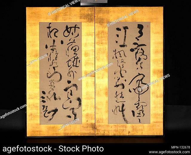 楓橋夜泊/Calligraphy of a Tang-dynasty poem, Maple Bridge Night Mooring. Artist: Ike Taiga (Japanese, 1723-1776); Period: Edo period (1615-1868); Date: ca