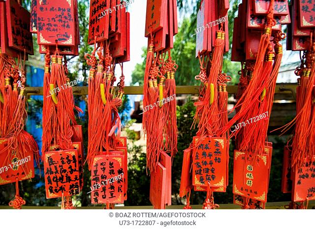 Prayers are hung at Guiyuan temple in Wuhan,China