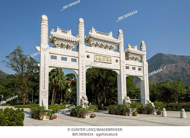Portal, Po Lin Monastery, Lantau Island, Hong Kong, China