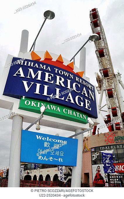 Chatan, Okinawa, Japan: the American Village