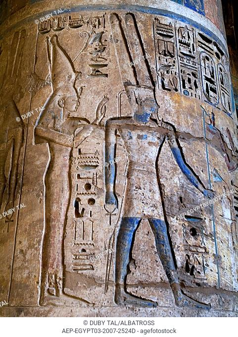 Photograph of an ancient Egyptian temple in Luxor