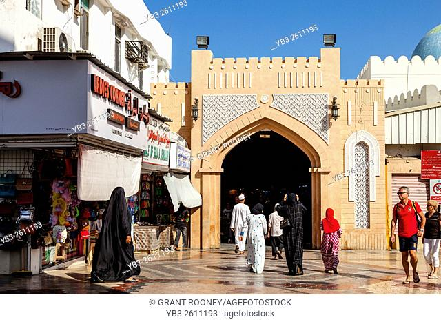 The Entrance To Muttrah Souk (Al Dhalam), Muttrah, Muscat, Sultanate Of Oman