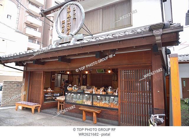 Kikumi Crackers Total Head Office;BUNKYO;Tokyo;Japan