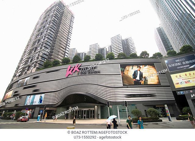 A modern shopping mall in Shenzhen, China