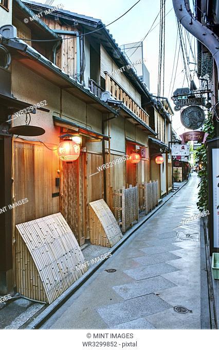 Japanese Alleyway
