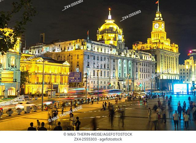 Bund at night, Shanghai, China
