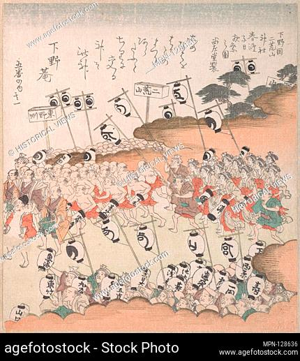 People with Lanterns in Procession. Artist: Kubo Shunman (Japanese, 1757-1820); Date: 19th century; Culture: Japan; Medium: Part of an album of woodblock prints...
