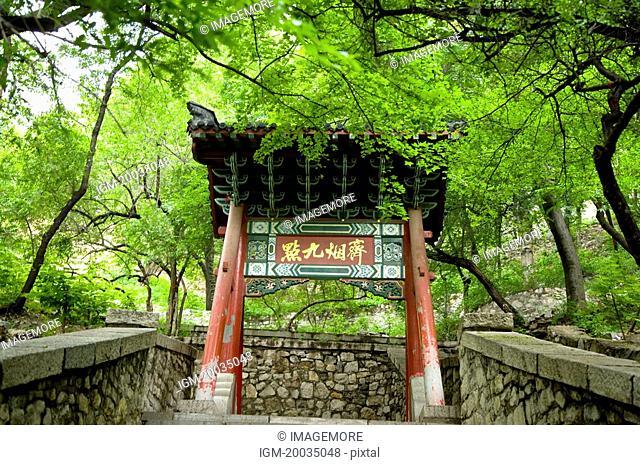 China, Shandong, Jinan County, Thousand Buddha Mountain Park