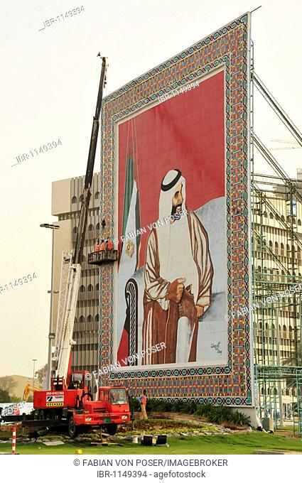Renovation work on the image of the late Sheikh Zayed bin Sultan Al-Nahyan at Sheikh Zayed Road, Abu Dhabi, United Arab Emirates, Arabia, Middle East, Orient
