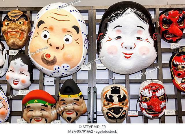 Japan, Honshu, Tokyo, Asakusa, Sensoji Temple aka Asakusa Kannon Temple, Nakamise Shopping Street, Shop Display of Japanese Masks