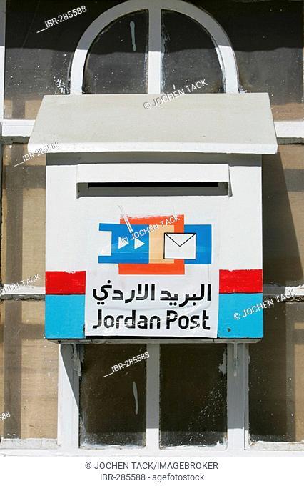 Postbox, Amman, Jordan