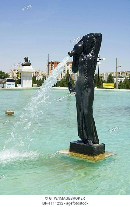 Fountain in the Independence Park, Ashgabat, Turkmenistan