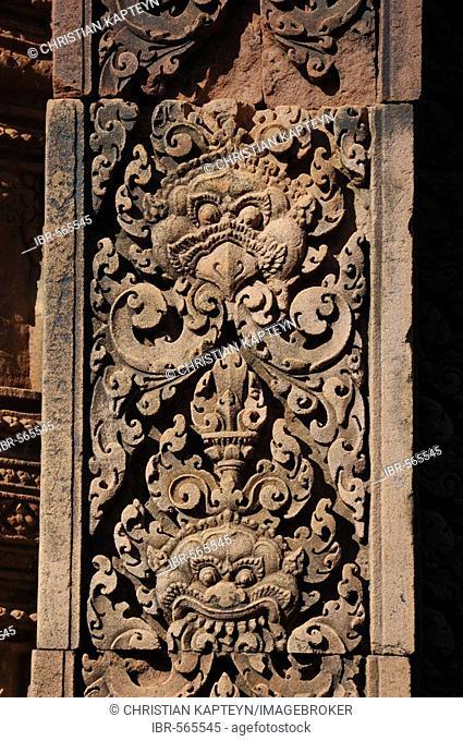Banteay Srei Temple, Angkor Wat, Siem Reap, Cambodia