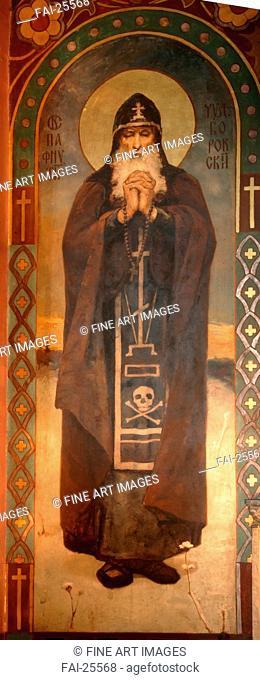 Saint Paphnutius of Borovsk. Vasnetsov, Viktor Mikhaylovich (1848-1926). Fresco. Russian Painting of 19th cen. . 1885-1896. Russia