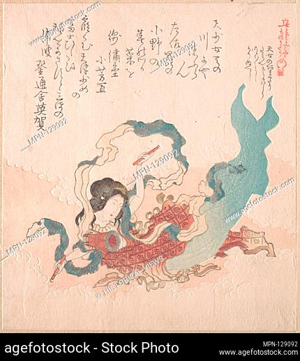 Girl In the Form of a Divinity Beating a Drum. Artist: Kubo Shunman (Japanese, 1757-1820); Period: Edo period (1615-1868); Date: 19th century; Culture: Japan;...