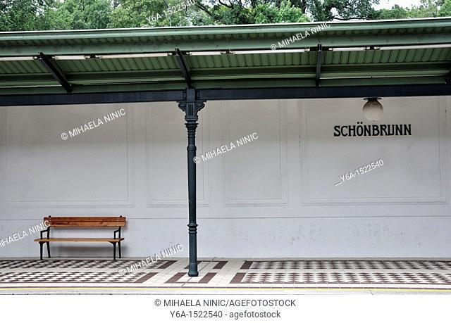 Metro station, Vienna, Austria, Europe