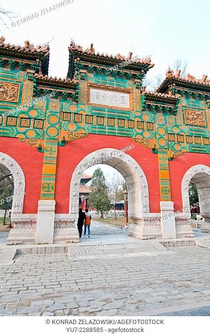glazed paifang (chinese gate) at the entrance of the Beijing Guozijian (Imperial Academy) in Beijing, China