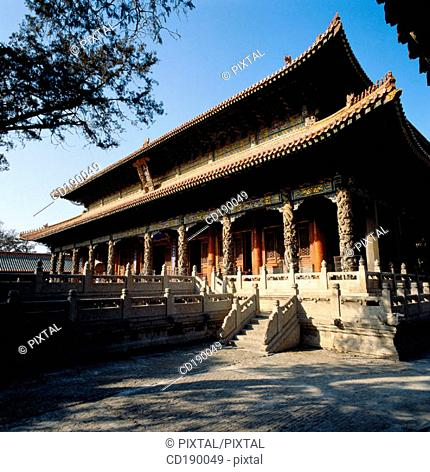 Confucius Temple. Qufu. Shandong Province. China