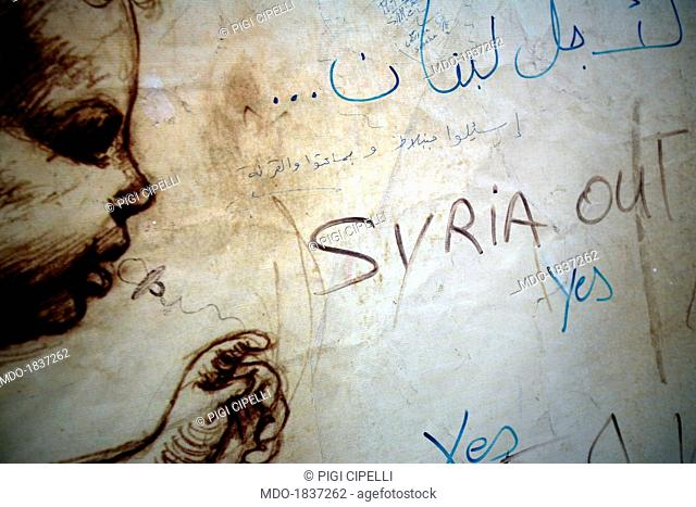 A writing against the Syrian occupation of Lebanon