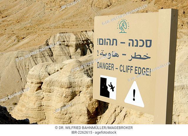 Warning sign, Qumran, West Bank, Israel, Middle East