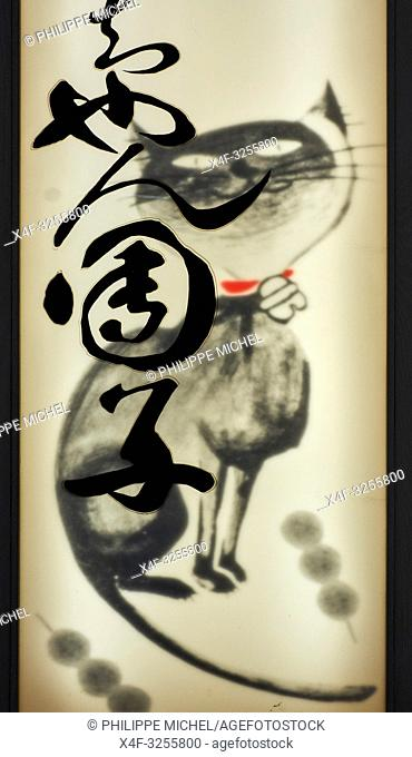 Japan, Honshu island, Kansai region, Kyoto, old street of Sannenzaka, souvenir shop