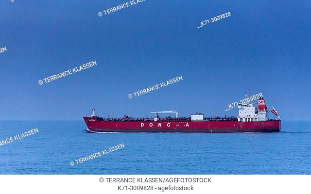 A cargo ship in the South China Sea near Japan