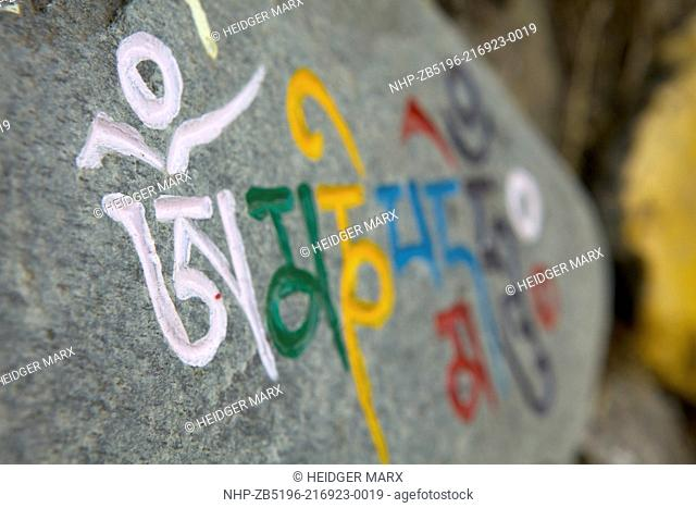 'Om Mani Padme Hum' mantras the mantra of Buddha compassion outside of the Tsuglagkhang Complex