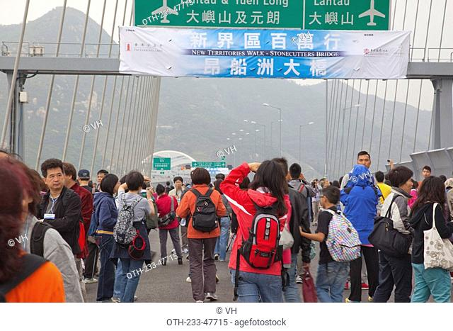 Charity walk on Stonecutters Bridge, New Territories, Hong Kong