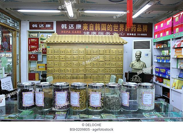 PHARMACY, CHINA<BR>Chinese pharmacy, Beijing. Traditional Chinese medecine
