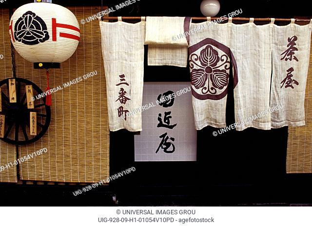 Japan, Takayama. Banners And Lantern Outside Restaurant