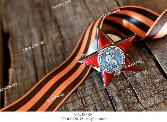 Composition remembrance award Stock Photos and Images | age fotostock