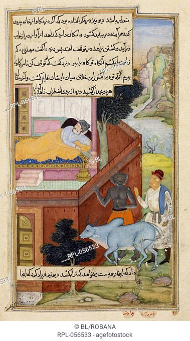 The thief and the div demon who conspired to steal the monk's buffalo. A miniature painting from a seventeenth century manuscript of Anvar-i Suhayli a version...