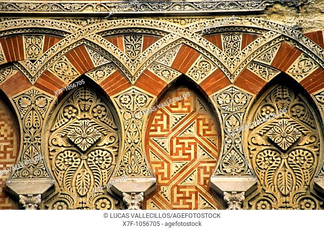 Cordoba Andalusia  Spain: details of the exterior Mosque-cathedral's walls, in Torrijos street
