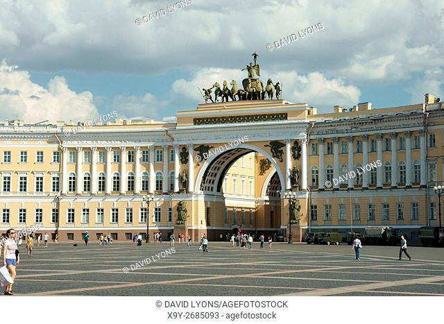 Saint Petersburg Russia. Across Palace Square to double arch of the General Staff Building topped by chariot of winged Victory