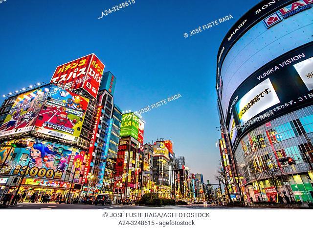 Japan, Tokyo City, Shinjuku Ward, Kabukicho Area, Yasukuni Dori Avenue