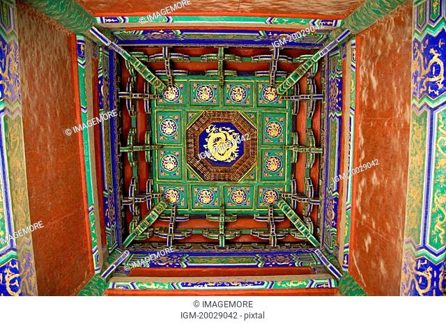 Asia, China, Shandong, Qufu, The Temple of Confucius