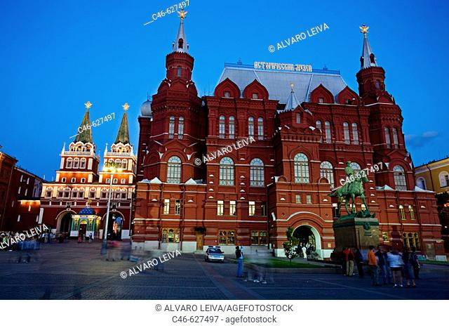 Manezhnaya Square, Kremlin. Moscow, Russia