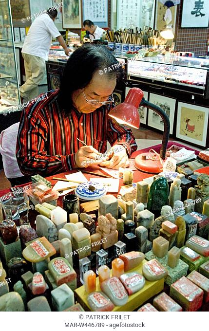 Li Zheng is a wellknown stone calligraphist in Beijing and works in the antique dealer's street. Beijing, china