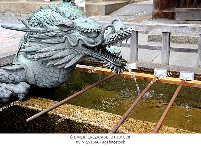 Dragon water fountain  Kiyomizu dera temple  Kyoto, Kansai  Japan