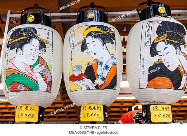 Japan, Hoshu, Tokyo, Asakusa, Nakamise Shopping Street, Souvenir Shop Paper Lantern Display