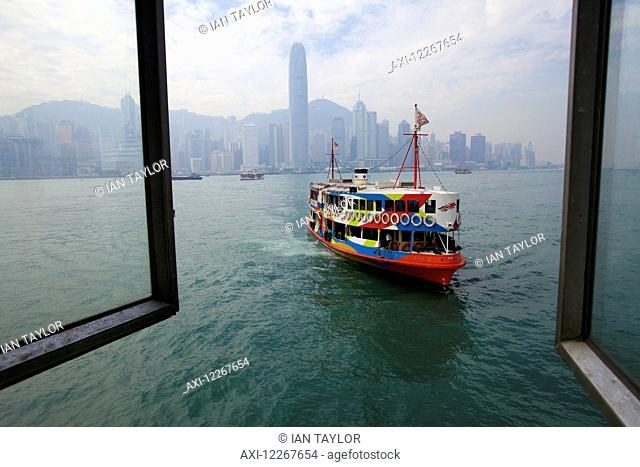 Star Ferry arriving at Tsim Sha Tsui terminal; Hong Kong