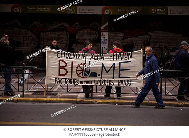 Employees of VIOME cooperative during protest rally in front of Ministry of Labour, against planned foreclosure of factory