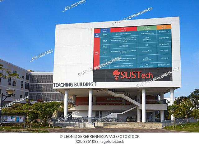 Screen with timetable on Teaching Building. Southern University of Science and Technology (SUSTech), Shenzhen, Guangdong Province, China