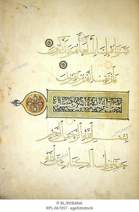 An Illuminated surah heading. Image taken from the Uljaytu Qur'an. Originally published/produced in Iraq, Mosul, 1310